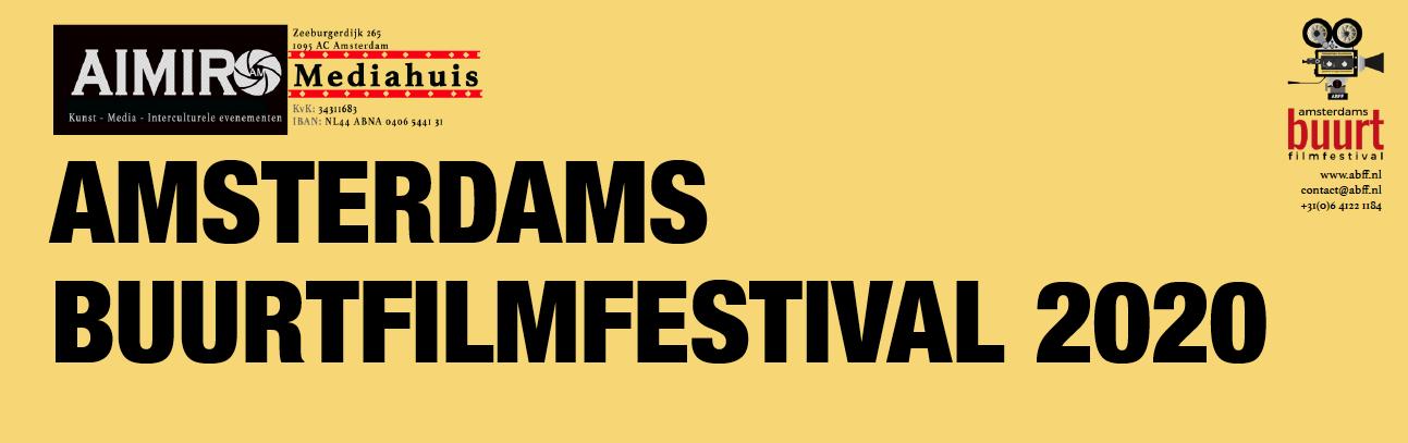 ABFF Nieuwsbrief: Jubileum-editie Amsterdams Buurtfilmfesitival